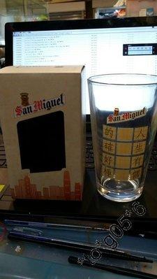 San Miguel 生力 啤洒杯 3隻 連盒