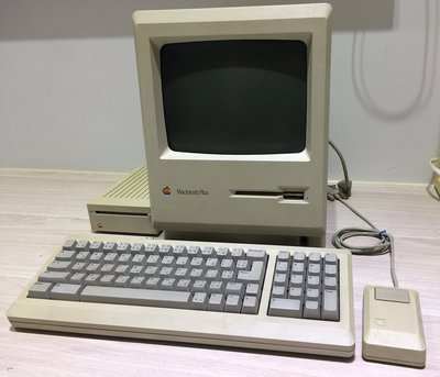 Macintosh Plus 完整整套