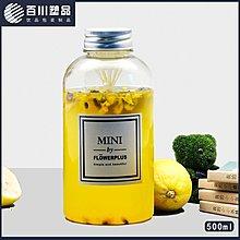 【berry_lin107營業中】冷泡茶瓶子塑料pet水果茶飲料瓶外賣花茶冷飲奶茶瓶帶蓋過濾茶漏