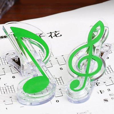 【三木樂器】樂譜夾 造型譜夾 造型樂譜夾 譜夾 高音譜記號樂譜夾 八分音符樂譜夾 夾子 紙張夾子 高雄市
