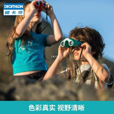 〖麥子熟了〗 迪卡儂雙筒望遠鏡兒童寶寶玩戶外小型便攜望遠鏡具高清高倍8倍鏡 QUOP