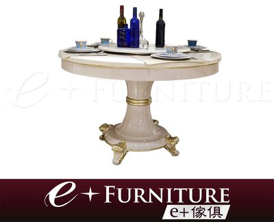 『 e+傢俱 』AT34 克莉絲 Kris 新古典雕花 金-銀箔 天然玉石餐桌 | 木面餐桌 | 圓餐桌 可訂製