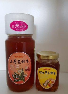 嘟嘟家蜂蜜 玉荷苞蜂蜜 700g/罐~送蜂蜜250g/罐