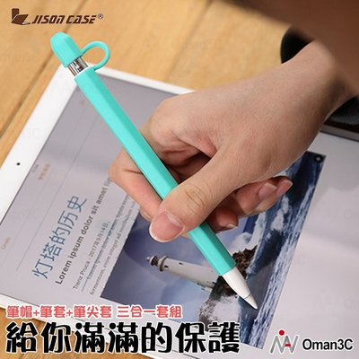 Oman3c 現貨 Apple Pen...