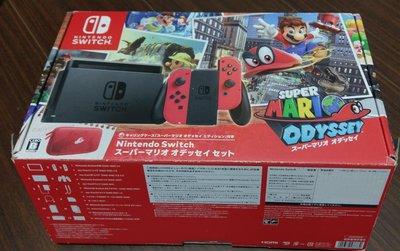 二手Switch 超級瑪利歐奧德賽 ODYSSEY /外盒/ 同捆機