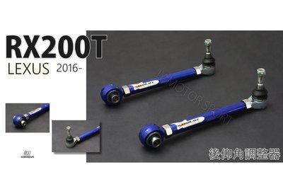 》傑暘國際車身部品《全新 HARDRACE 後上仰角 調整器 LEXUS RX200T IS250 專用 編號 6712