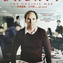 電影現貨《脫歐之戰/脫歐:無理之戰》