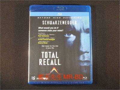 [藍光BD] - 魔鬼總動員 Total Recall