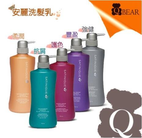 QBEAR~安麗Amway洗髮乳抗頭皮屑止頭皮癢活絡毛髮滋養髮絲