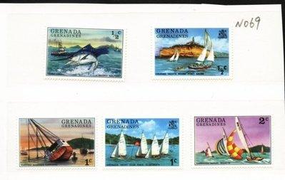 O(∩_∩)O~格瑞那達新票-----各式漂亮帆船---5 枚---外票N069