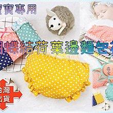 [現貨在台 台灣出貨]蝴蝶結加厚兒童內褲 寶寶內褲 1-3歲內褲 嬰兒內褲 小女孩內褲