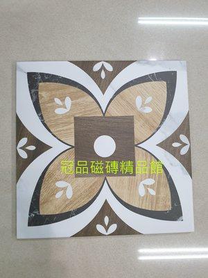 ◎冠品磁磚精品館◎西班牙進口精品 木紋石英單花磚 –20X20CM