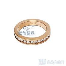 CK 飾品 KJ06PR1401 玫金鑲鑽 女性戒指 Calvin Klein 316L白鋼【錶飾精品】