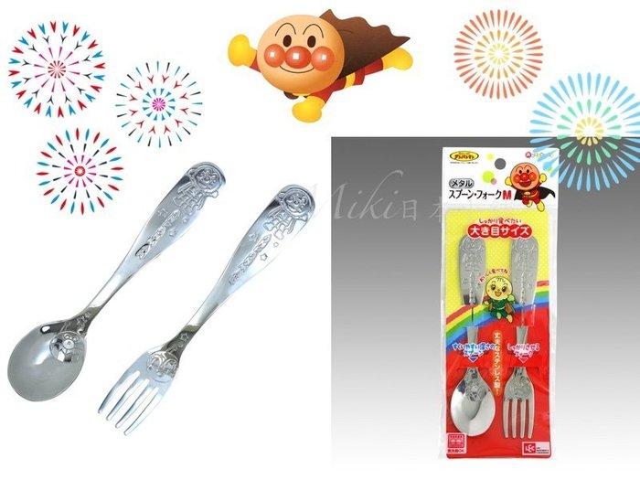 *Miki日本小舖*日本麵包超人 兒童湯匙&叉子餐具組 M號
