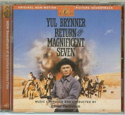 """豪勇七蛟龍-續(Return of the Magnificent Seven)""- E Bernstein.美版31"