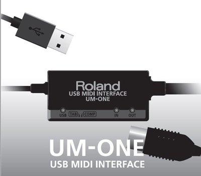 《民風樂府》Roland UM-ONE mk2 數位音樂USB-MIDI介面 讓您的老舊MIDI器材 起死回生 現貨在庫