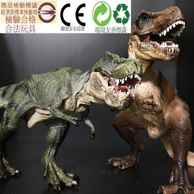綠色奔跑暴龍 DM01 恐龍 模型 動物行走霸王龍玩具 另售 雙冠龍棘龍三角龍腕龍迷惑龍翼龍劍龍 非 PAPO
