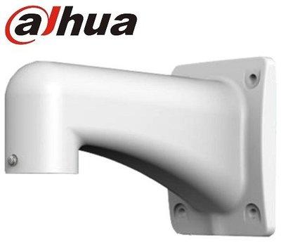 麒麟商城-大華Dahua 快速球壁掛支架(DH-PFB303W)/鋁合金材質