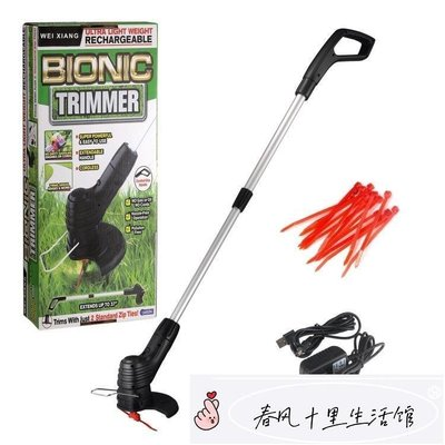 新品充電割草機園藝草坪小型割草機手持便攜式修草機#春風十里生活館#