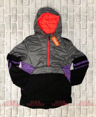 極度乾燥 ㊣ Superdry Polar International Overhead Jacket 運動 夾克 外套