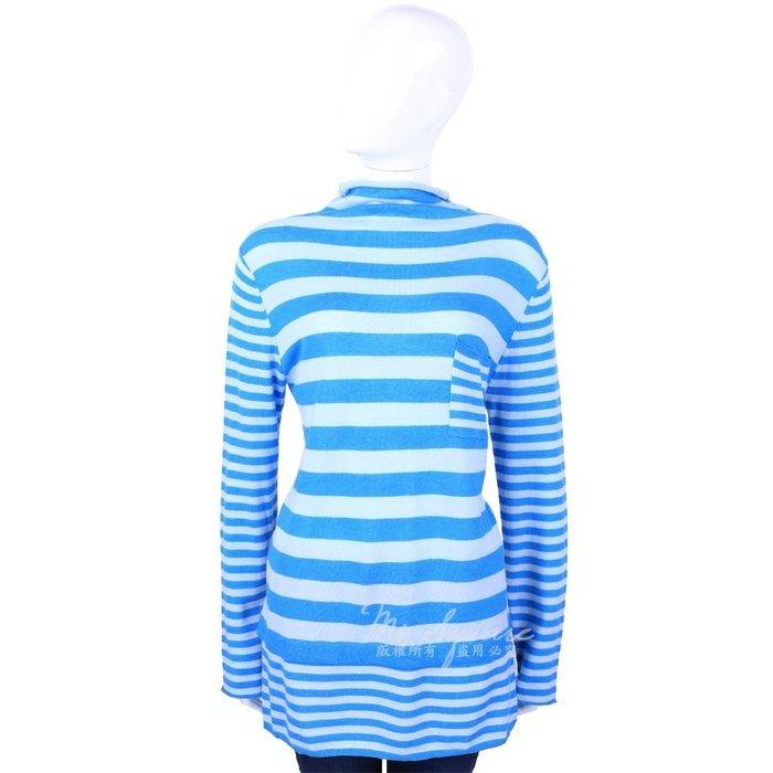 米蘭廣場 ALLUDE 40%CASHMERE 橫條紋拼接長袖上衣(藍色) 1440550-23