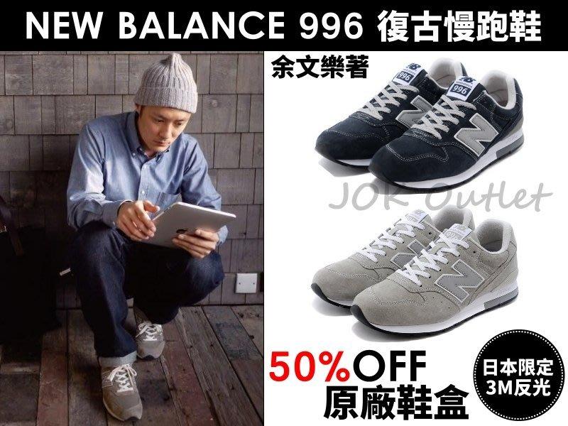 【國外代購】New balance 996 MRL996DG 灰色 淺灰 元祖灰 藍色 3M 反光 麂皮 慢跑鞋 情侶款