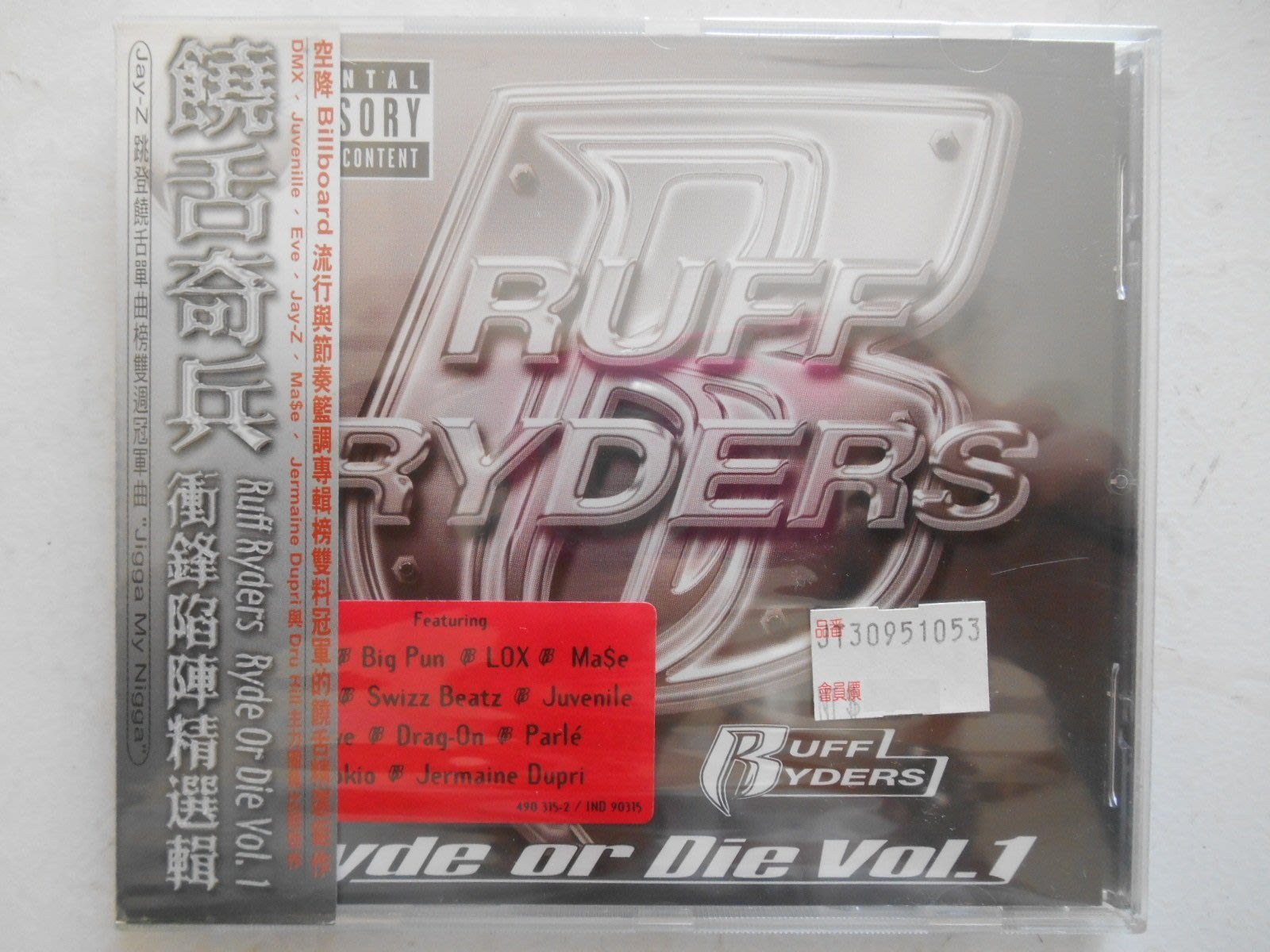 Ruff Ryders - Ryde or Die Vol  1 | Yahoo奇摩拍賣