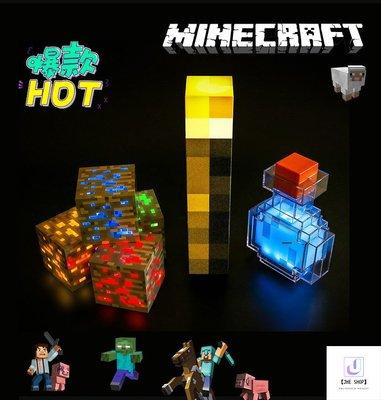 【JHE的小賣場】Minecraft 創世神擬真USB充電小夜燈/礦石/默認USB充電