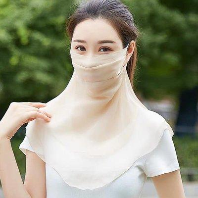 SL 多功能真絲面罩 口罩 防曬防塵護...