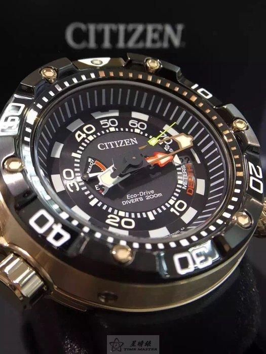 最新款!酷!自動水深測量潛水錶!CITIZEN太陽能男錶 「日本機芯日本製造」48mm大錶盤 可旋轉錶圈 側置錶冠 日期