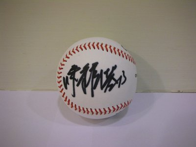 全新中華職棒 CPBL LOGO 比賽專用球統一獅 UNI LIONS 陳鏞基 13 簽名球壹顆 / 吳志揚會長印字印圖