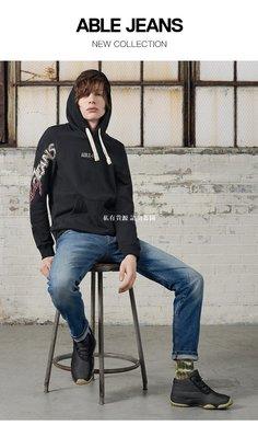 潮流品牌館ABLE JEANS牛仔褲男士下裝新款潮牌彈力立體修身簡約修身小腳長褲