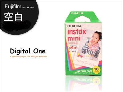 數位e館 Fujifilm Instax mini 富士 拍立得 即可拍 軟片 空白底片 相紙 相片 10張