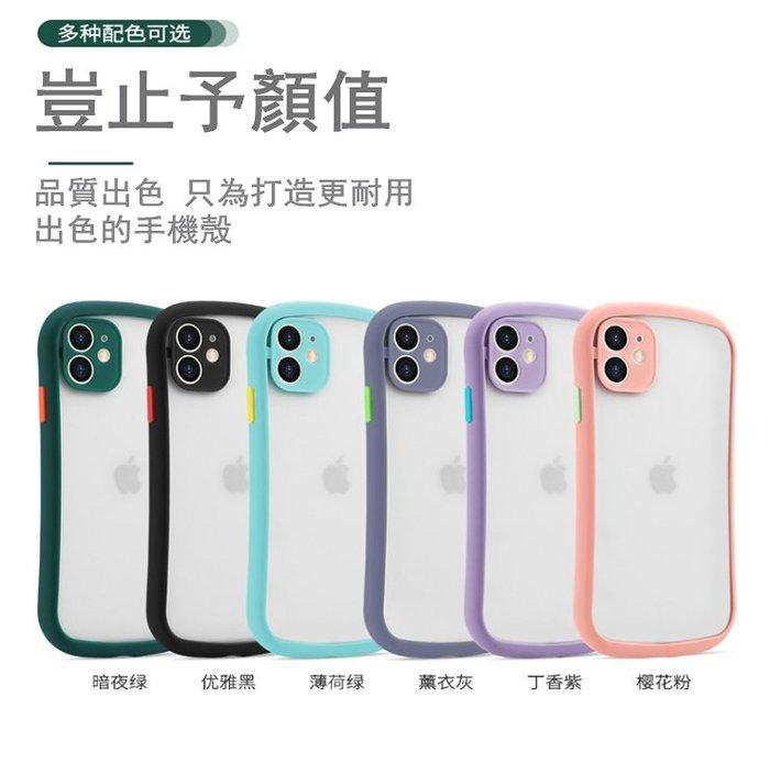 蘋果 iPhone 11 手機殼 6 7 8 XR X XS max Pro Se2 保護殼 保護貼 玻璃貼 防摔殼