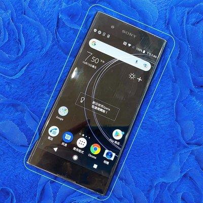 Sony Xperia XA1 Plus G3426 4G/32G 5.5吋 酷炫黑 #二手機 #勝利店 93954