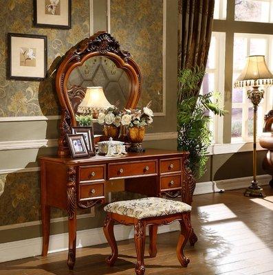『格倫雅』美式梳妝臺歐式化妝鏡小戶型迷你化妝臺臥室家具收納盒深色桌^17642