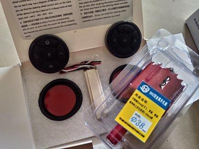 10鍵 導航 方控 方向盤控制器 無線 導航 遙控器 背光 LED