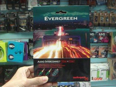 禾豐音響 公司貨 Audioquest Evergreen 3.5mm線 1M Focal Book c2 c3 用