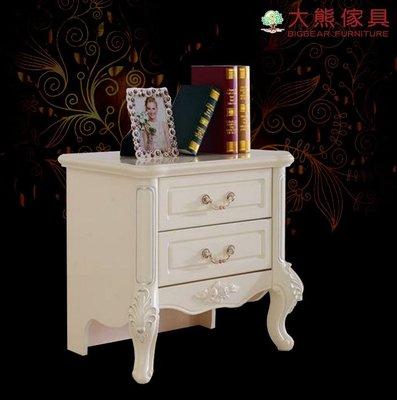 【大熊傢俱】JIN T05 法式 床頭櫃 置物櫃 收納櫃 儲物櫃 床邊櫃 抽屜櫃 歐式 另售床架