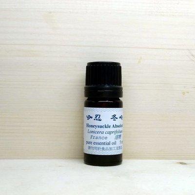 忍冬精油 5ml 法國進口 天然精油帶有複方香水調 金銀花