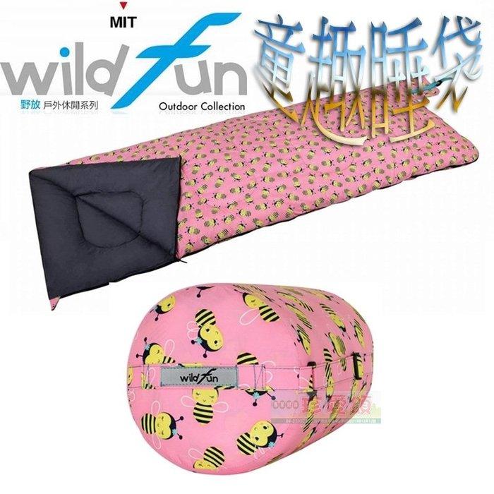 【珍愛頌】WF003 台灣製造 童趣羊毛睡袋(方形) 可機洗 可拼接 兒童睡袋 紐西蘭羊毛 加大尺寸 野放 睡袋 露營