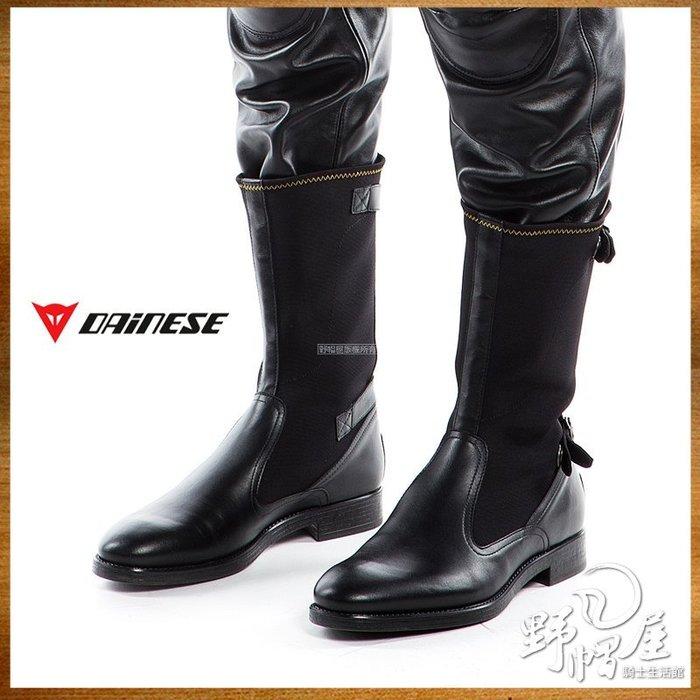 三重《野帽屋》丹尼斯 DAINESE STONE72 BOOTS 高筒 長筒 復古騎士車靴 美式。黑