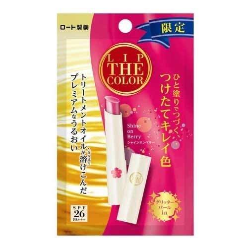 🔥現貨🔥日本 樂敦 ROHTO 限量款莓果櫻花 LIP THE COLOR 保濕潤色護唇膏 SPF26 PA+++