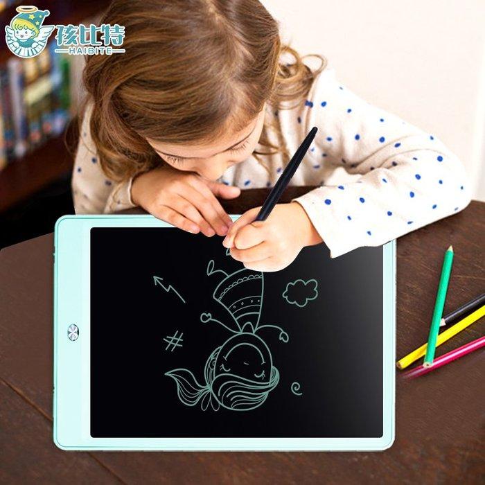 千夢貨鋪-孩比特兒童液晶手寫板光能小黑板家用非磁性無塵涂鴉繪畫畫板幼兒涂鴉寶寶電子寫字板中小學生草稿本紙可擦除