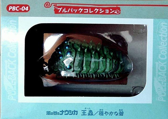 =海神坊=日本原裝空運 風之谷 PBC-04 4吋 冷靜王蟲 藍眼 交通工具 公仔 模型 手作 公仔 擺飾 迴力車