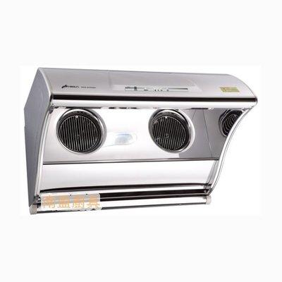 全省免運+送安裝 南盈廚具 豪山牌 VDQ-8705SH VDQ-9705SH 熱電流自動除油 排油煙機 除油煙機
