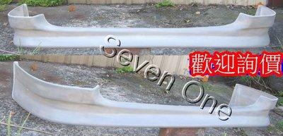 ☆ SEVEN ONE ☆ TOYOTA COROLLA 前下巴 中包 93-97年