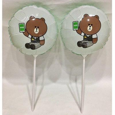 Line pay 韓國熊大氣球 氣球直徑25公分 棒子長度約30公分 氣球