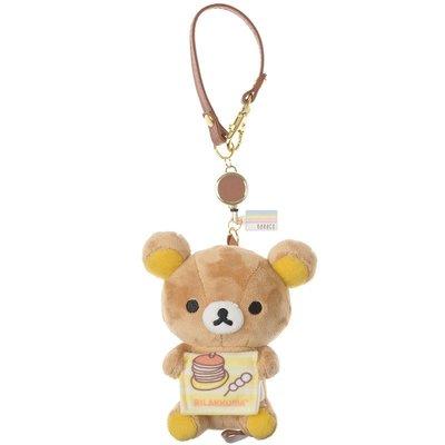 日本 懶懶熊 付nanaco IC卡 掛飾 拉拉熊 絨毛吊飾