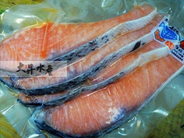 【大昇水產】平價優質北海道風味薄鹽鳟鮭魚片4片裝_好吃不柴不死鹹